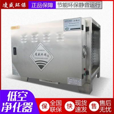 凌盛静音厨房吸风除味饭店风量一体机环保型油烟净化器
