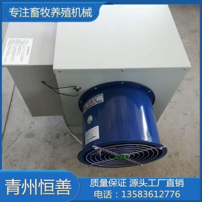 暖风机 恒善电暖风机 山东电暖风机厂家