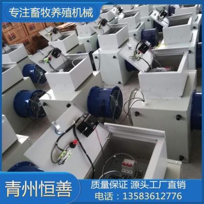 育雏烘干用电暖风机 恒善电热风机 厂家直销电暖风机