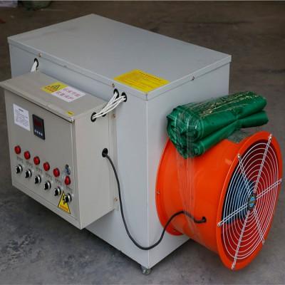 50kw电热风机价格 厂家直销 风云电热风机取暖设备