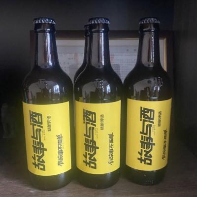 辽阳市精品佳酿苏打酒啤酒生产  故事与酒系列  琼浆玉液 沁人心脾  有意电话联系