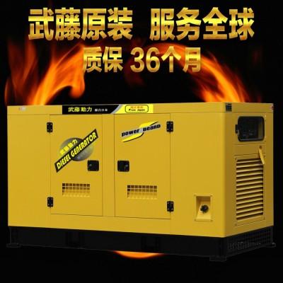 120kw三相柴油发电机永磁