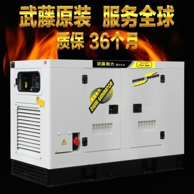 静音450kw柴油发电机维修保养方法
