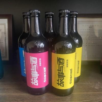 朝阳市精品精酿鲜啤苏打酒 故事与酒系列 瓶装啤酒生产厂家 欢迎来选购品尝 有意电联