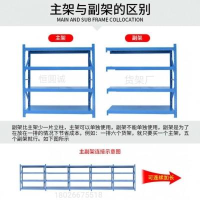 轻型/中型仓储货架重型仓储货架横梁式货架