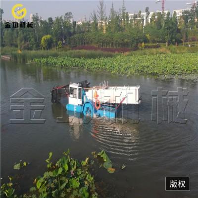 全自动水草水花生打捞船水草收割机械   自动运输卸料船