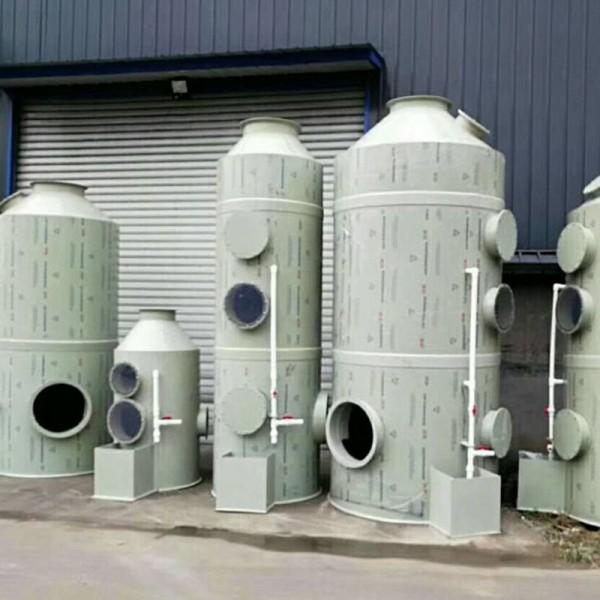 喷淋塔pp材质 不锈钢材质 厂家现货供应 质量可靠 废气处理效果好