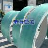 》纤维增强双平壁衬塑复合管_供应价格