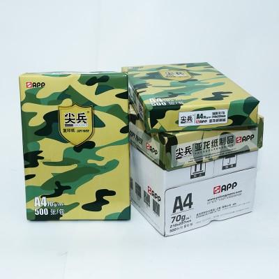 a4纸白纸整箱批发上海打印纸70克尖兵复印纸
