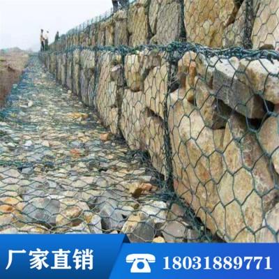 墻頭防護網 水利工程石籠網 石頭籠 五擰石籠網 鉛絲石籠網