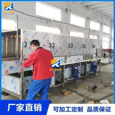 快餐行业托盘周转筐清洗机性能可定制 高温灭菌洗框机设备生产厂家