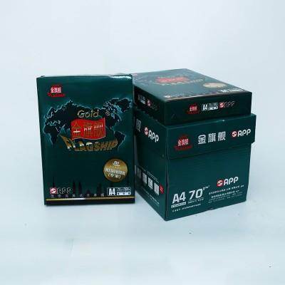 上海70克纯木浆A4打印纸批发