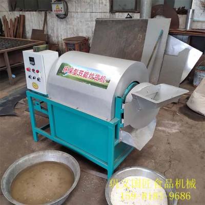 不锈钢炒货机 电加热炒料机厂家炒料机设备 小型家用坚果炒货机