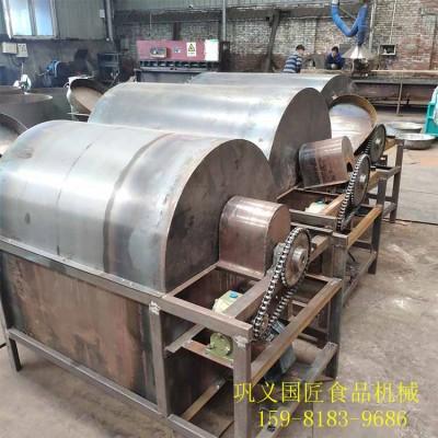 花生干果炒制锅 辣椒芝麻炒料机炒五香化生米的机器 炒货机设备