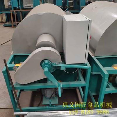 食品级电热炒豆机 炒料机设备电磁滚筒式连续炒锅 炒料机设备