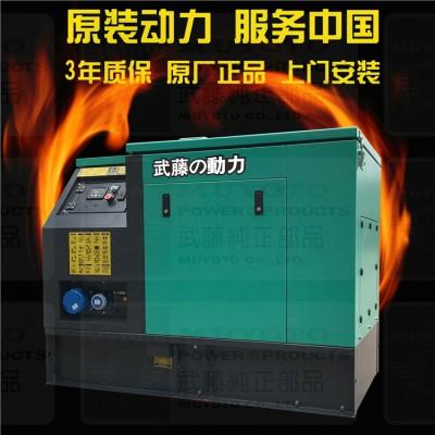300kw柴油发电机油耗及尺寸