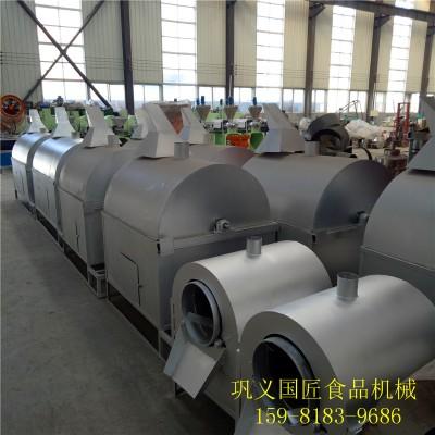 电加热炒料机厂家 食品级电热炒豆机多功能炒货机 电磁加热滚筒炒锅
