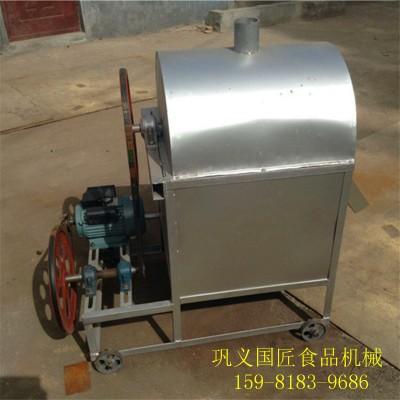 油菜籽炒货机 榨油大豆滚筒炒锅辣椒芝麻炒料机 小型电加热烘干机