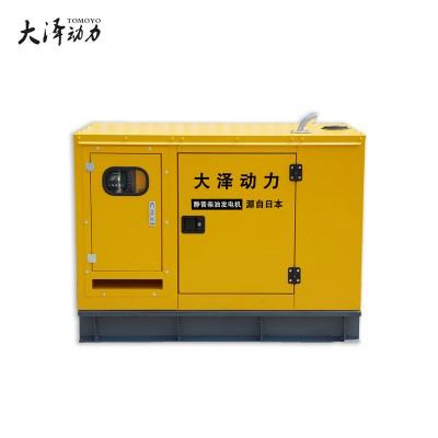 小尺寸50千瓦柴油发电机