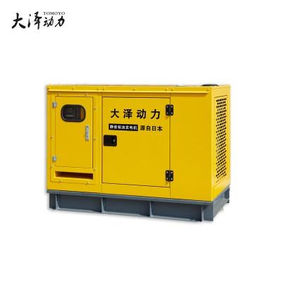 小尺寸静音70千瓦柴油发电机