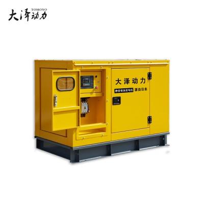机房40千瓦静音柴油发电机