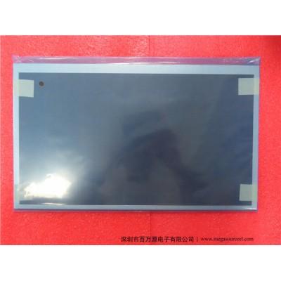 G133HAN01.0友达工业液晶屏 工控屏 LCD显示屏
