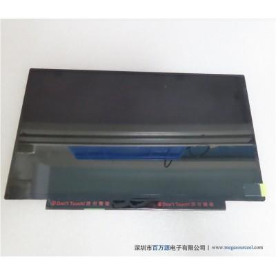G133XTN01.1工控屏 友达工业液晶屏 LCD显示屏