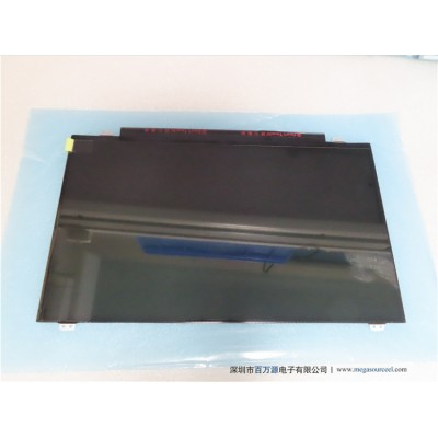 G140XTN01.0工控屏 友达工业液晶屏 LCD显示屏
