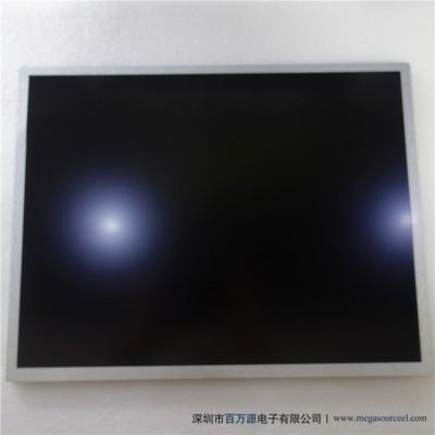 G150XAN01.2工控屏 友达工业液晶屏 LCD显示屏