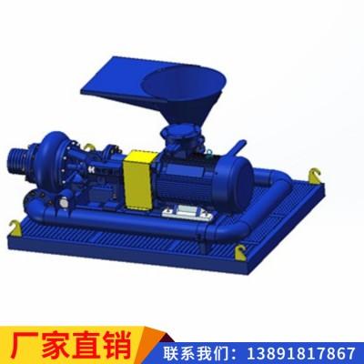 泥浆混浆装置_ 钻井液混浆装置_ 石油钻井混浆装置