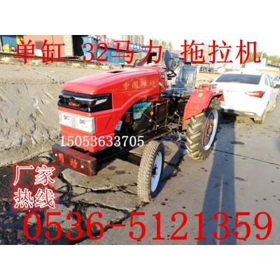 潍坊单缸小四轮拖拉机280配件  28马力潍坊小型四轮拖拉机价格  24马力20马力单缸拖拉机宽距人字纹轮胎