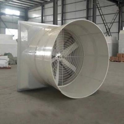 玻璃风机 玻璃钢风机 佳诺  玻璃通风设备  直销