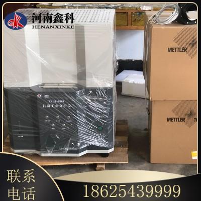 铝甑低温干馏炉  微机碳氢分析仪 煤质检测仪器 售后完善