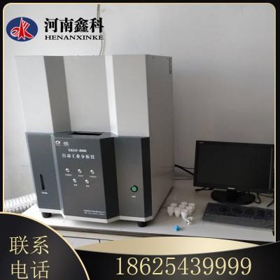 红外碳硫分析仪  微机胶质层测定仪  自动测氢仪  负责安装
