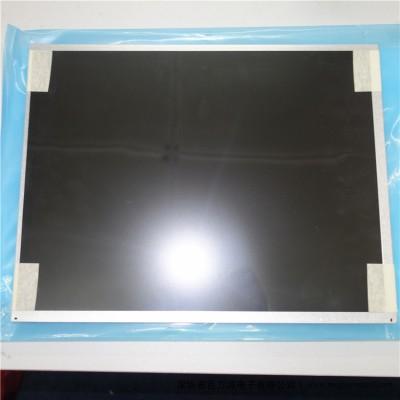 G150XTN03.0工业液晶屏 友达LCD显示屏 工控屏