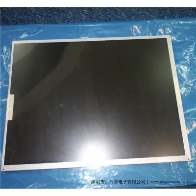 友达G150XTN03.2工业液晶屏 友达LCD显示屏 工控屏