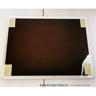 G150XTN06.4友达工业液晶屏 工控屏厂家直销