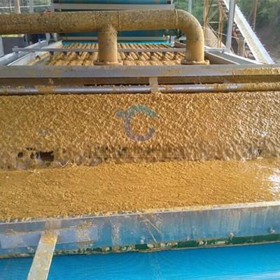 生产 全自动压滤机 污水处理设备 厂家供应