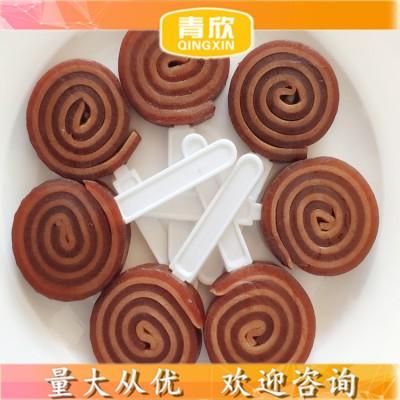 QX 功夫山楂 甜甜圈 果丹皮 厂家直销  欢迎咨询
