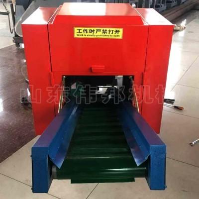 专业制造全自动纤维粉碎机 供应大型不锈钢纤维切料机 伟邦机械