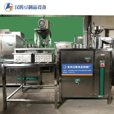 豆腐机 全自动豆腐加工一体机 100型豆腐机 小型做豆腐的设备  豆腐机供应山东