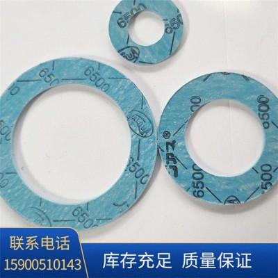 无石棉垫片 华尔卡Valqua6500无石棉垫片 进口无石棉板原装全规格现货供应