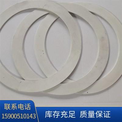 异形橡胶垫 厂家直销白色氯丁橡胶垫 白色耐酸碱橡胶垫定制