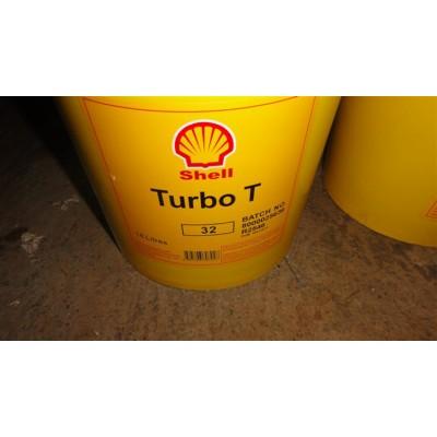 壳牌多宝涡轮机油 汽轮机油  润滑油 润滑脂 批发