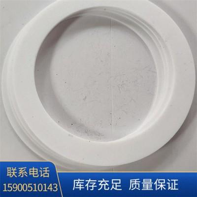 四氟垫圈 聚四氟乙烯法兰垫片 PTFE异形非标垫片承接加工定做