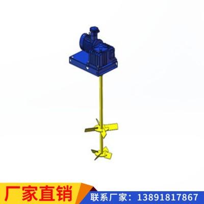 泥浆搅拌器_ 固控搅拌器_水平钻井搅拌器
