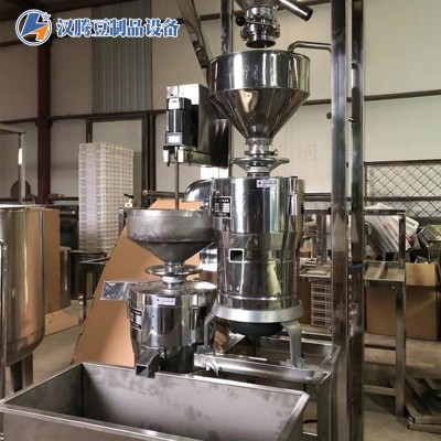 大型豆制品加工全套设备 全自动豆腐生产线 豆腐加工流水线 豆腐全套设备