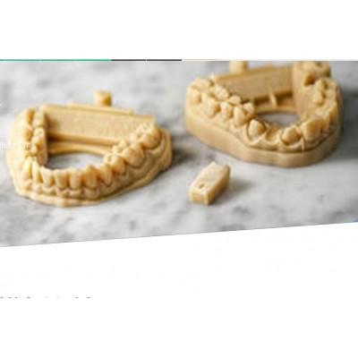 牙桥金属3d打印 牙科直接金属打印 3D Systems