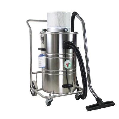 蘇州工廠吸塵器制造商  工業環保設備廠家  干濕兩用氣動吸塵器直銷