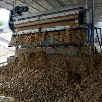 全自动污泥脱水压滤机 板框厢式压滤机